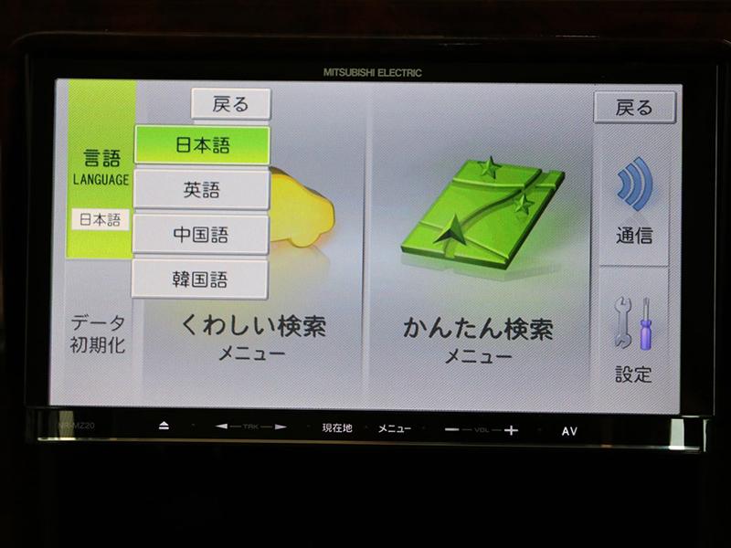 設有可使用外語的導航系統,國外的顧客也能安心駕駛
