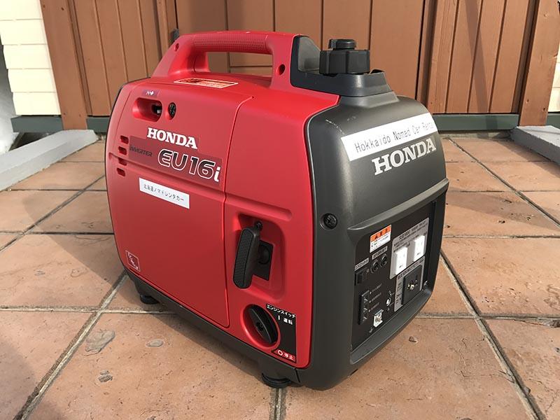ホンダ4サイクル静音タイプ発電機 1日3000円(5リットルガソリン付き)